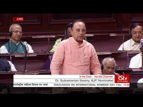 Dr. Subramanian Swamy's Speech | International Women's Day