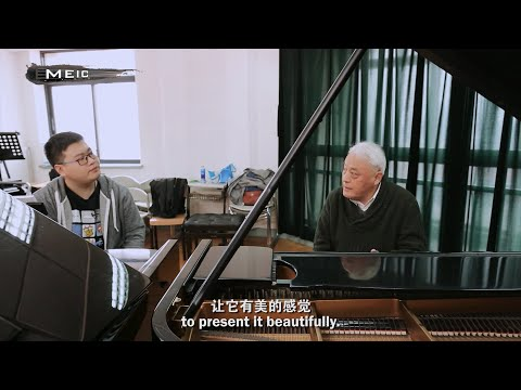 Music Education in China - MEIC 08 IMPROMPTU PIANO TEACHING