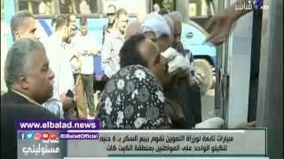 أحمد موسى: التموين وفرت السكر بمنافذها الثابتة والمتنقلة.. فيديو