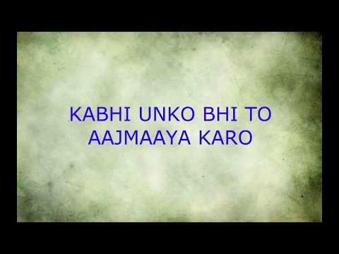 Matlab ki Duniya | Hindi Kavita
