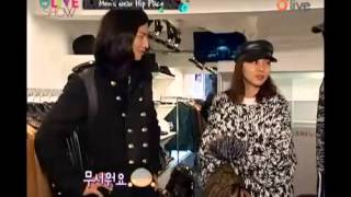 Song Jae Rim - 2009 Olive Show (Men