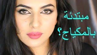 ٣ خطوات لدمج الظلال على كل بنت ان تعرفها !   نصائح لكافة اشكال العيون  
