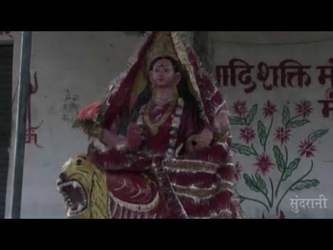 Chun Chun Fulva Mai Lane - Jas Amrit - Sagarika Mohini - Chhattisgarhi Jas Seva Geet