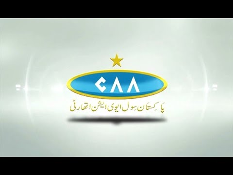 Documentary of Pakistan Civil Aviation Authority