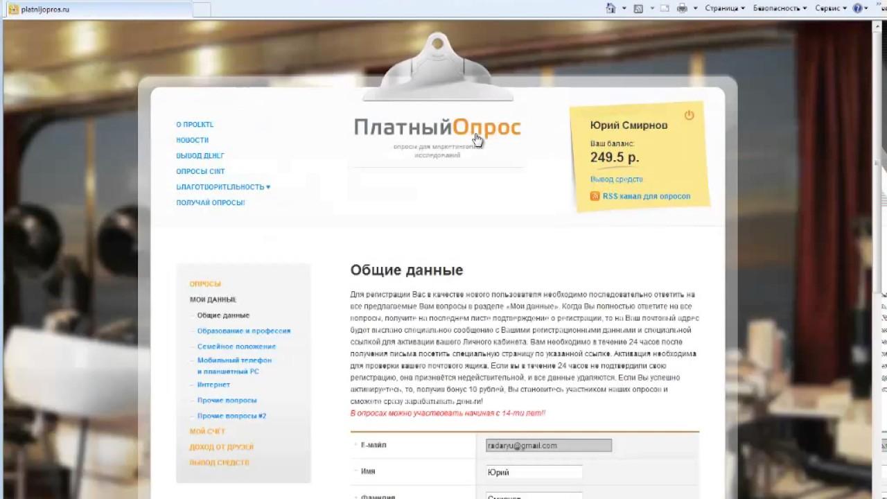 Когда Заработают Банкоматы Приватбанка, Приложения для Заработка на Андроид на Русском