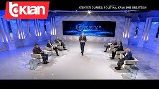 Opinion Atentati I Durresit Politika Krimi Dhe Drejtesia 07 Nentor 2019