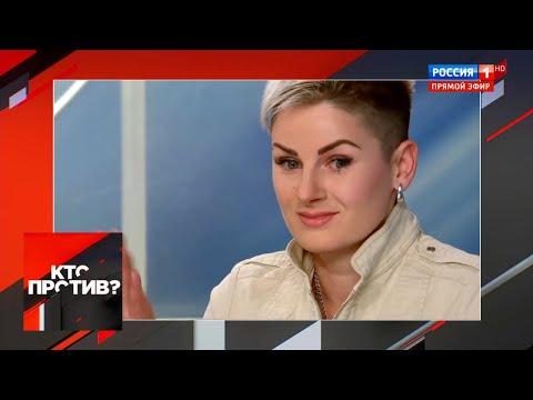 """Нацистку взбесил звонок в студию из Луганска. """"Кто против?"""" от 14.11.19"""