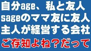 チャンネル登録はコチラ☆ https://www.youtube.com/channel/UC3bwQq632m...