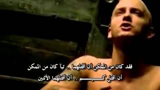 اقوى اغنية راب مترجمة (Eminem Cleanin My Closet)