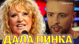 Алла Пугачева отказалась от Егора Крида!