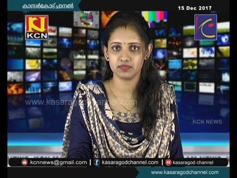 KCN Malayalam News 15 Dec 2017