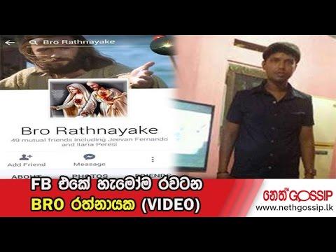 Balumgala 2016 10 28 Bro Rathnayake
