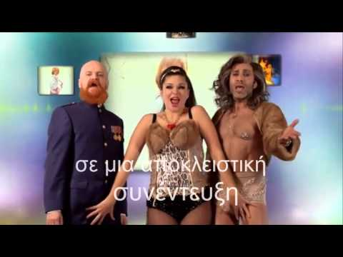 Army Of Lovers Interview @ tralala.gr