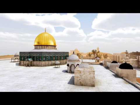 Dome of the Rock 3D Interactive Virtual Tour - Jerusalem in Islam