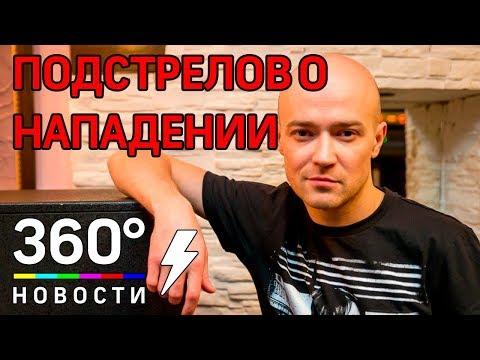 Солист «Фактор-2» рассказал о нападении