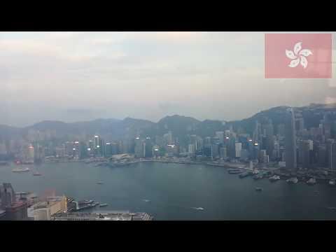 China 2017 - Hong Kong, Macau, Shenzhen, Guangzhou