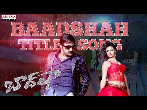 Baadshah Movie Song With Lyrics - Baadshah Title Song - Jr Ntr, Kajal Agarwal