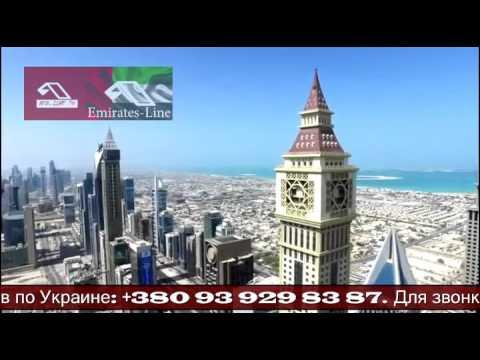 Investment to Dubai  Part1