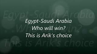 הניחוש של אריק: מצרים-ערב הסעודית - Arik's guess: Egypt-Saudi Arabia