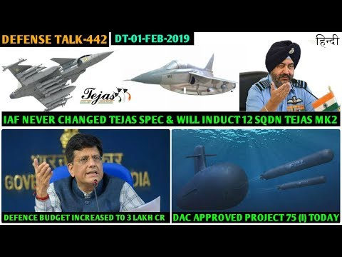 Indian Defence News:IAF will induct 12 Sqdn Tejas Mk2,Defence Budget hike in 2019,DAC approved P 75i