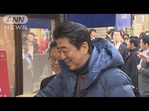 安倍総理 刺し身盛り合わせプリペイドカードで購入(19/02/02)