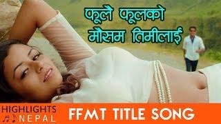 Fulai Fulko Mausam Timilai FFMT Title Song | Ft. Neeta Dhungana, Aamesh Bhandari
