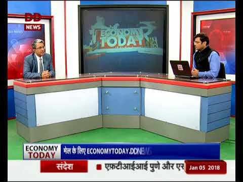 Economy Today: Discussion on 'Development of Port Infrastructure'