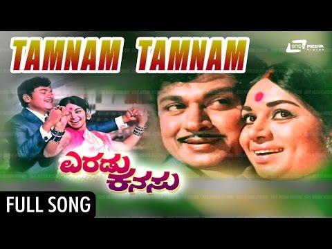 Tamnam Song From Eradu...