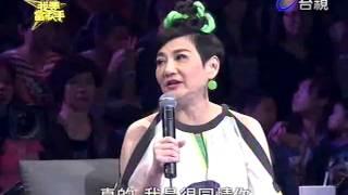 20130804-黃莉LEA-我恨我愛你(張惠妹)-我要當歌手
