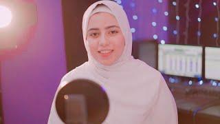 Esma3na - اسمعنا - هاجر ابوفيوض - طلع البدر علينا