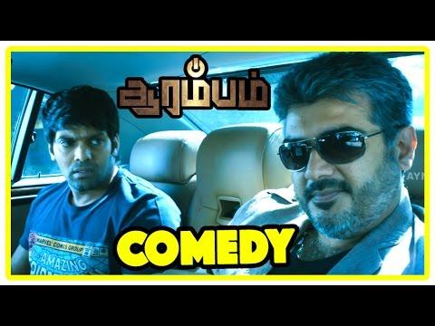 Arrambam Full Movie Comedy Scenes   Arrambam   Thala Ajith   Arya   Arya Comedy Scenes   Arrambam