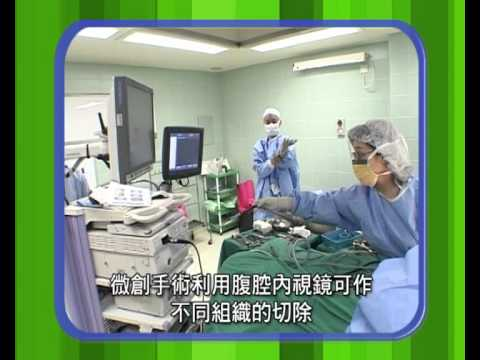 "Hong Kong Baptist Hospital ""Operation Theatre"""
