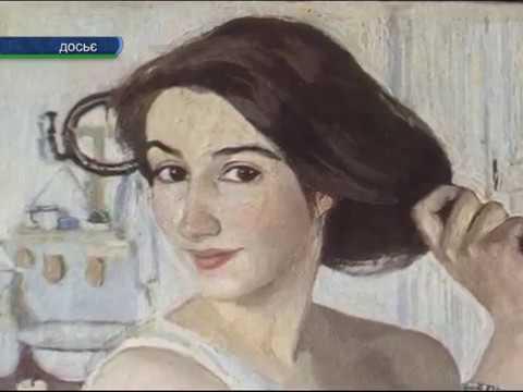ObjectivTv: У Харкові відкрили виставку, присвячену марокканському періоду творчості Зінаїди Серебрякової