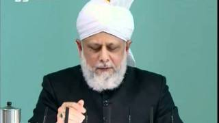 Russian Friday Sermon 21st October 2011 - Islam Ahmadiyya
