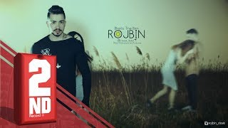 Rojbin - Bhela Tne Bim (OFFICIAL AUDIO)