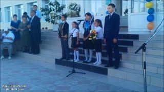 1 сентября 2016 Ильичевская СШ (село Комсомольское, Карасуский район)