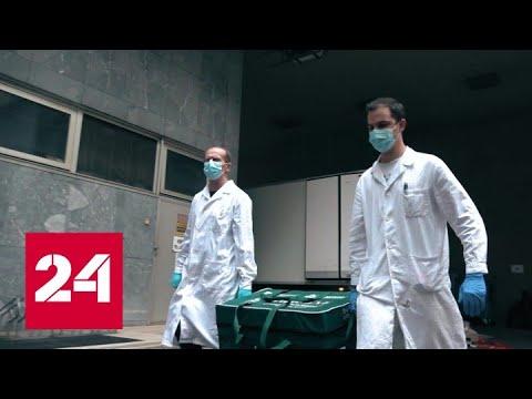 Страна на карантине: коронавирус продолжает свирепствовать во всех регионах России - Россия 24