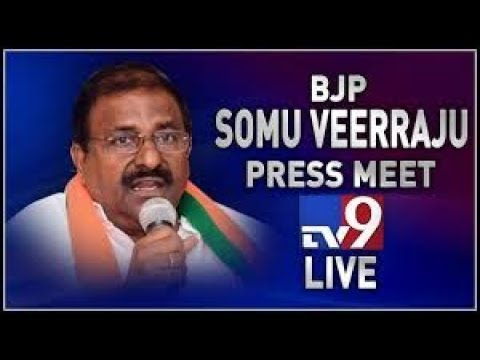 BJP leader Somu Veerraju Press Meet || LIVE - TV9