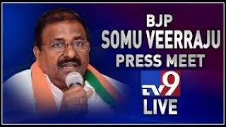 BJP leader Somu Veerraju Press Meet || LIVE - TV9