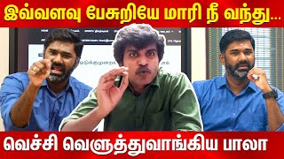 Balamurugan takes on Maridhas | Writer Balamurugan Speech Today
