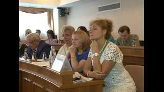 «Образование без границ» в Белгороде