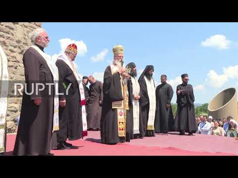 Serbia: Hundreds Commemorate Battle Of Kosovo Soldiers At Gazimestan Monument