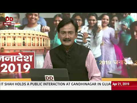 Janadesh 2019: Special on election and ground reports