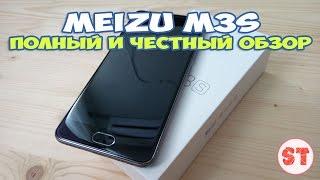 meizu M3s - полный обзор смартфона