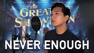 Never Enough The Greatest Showman MALE COVER Clark Mantilla.mp3