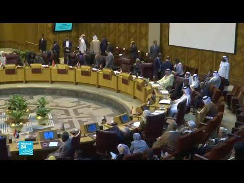 وزراء الخارجية العرب يرفضون أي صفقة بخصوص فلسطين تخالف المرجعيات الدولية  - نشر قبل 35 دقيقة