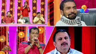 അപാര സ്പോട്ട് ഡബ്ബ്  | Comedy Utsavam | Viral Cuts