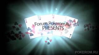 Запрещенная реклама покера (нецензурные выражения)