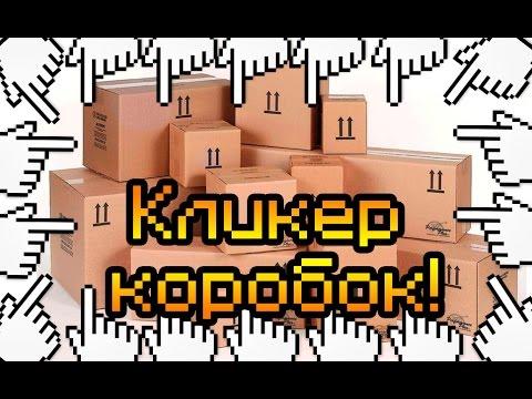 Hustle Castle: Fantasy Kingdom #64 ( ДОЛГИЕ ПОСТРОЙКИ ) ЗАТО ОРКИ БЕДНЫЕ !!!из YouTube · Длительность: 29 мин49 с