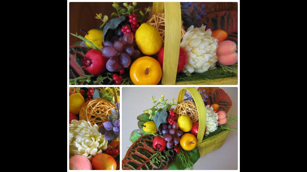 Композиция с цветами и фруктами своими руками